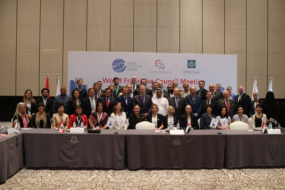 World Franchise Council 2019 Abu Dhabi